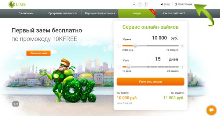 убрир кредит наличными условия кредитования калькулятор онлайн