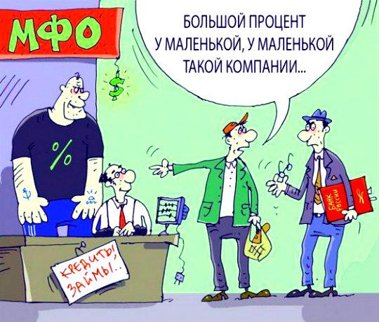 Бесплатный номер хоум кредит банка с мобильного в россии